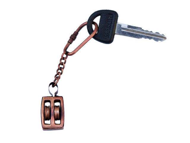 Antique Copper Pulley Key Chain 5