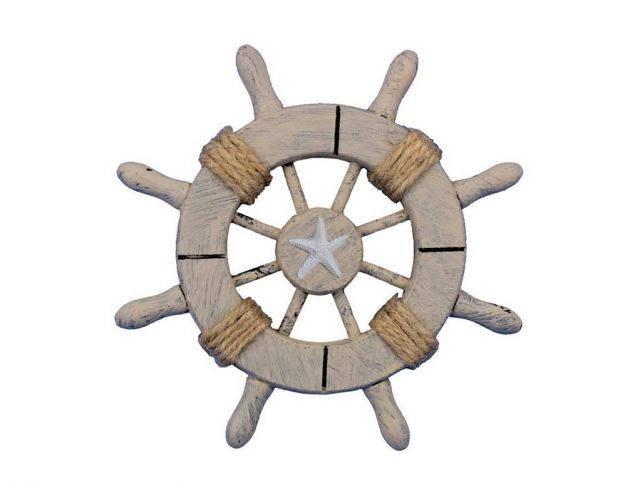 Rustic Decorative Ship Wheel With Starfish 6