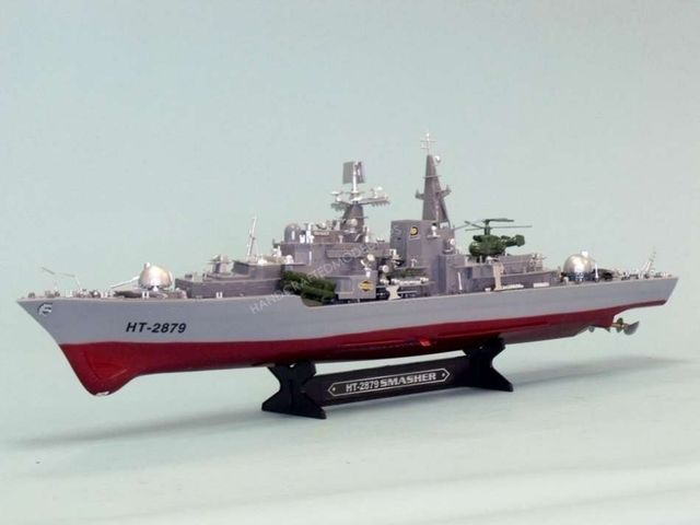 Destroyer Remote Control 31