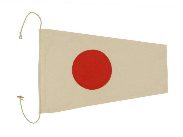 Number 1 - Nautical Cloth Signal Pennant Decoration 20