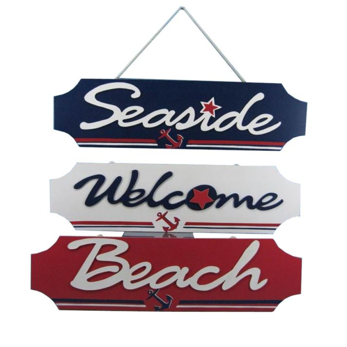 Americana Wall Decor Plaques Signs: Set Of 3: Seaside, Welcome, Beach, Patriotic Wood Nautical