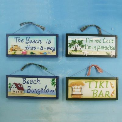 Set of 4 - Wooden Beach Variety Plaques 12