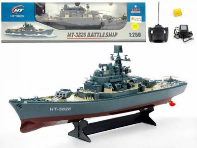Battleship Remote Control 23