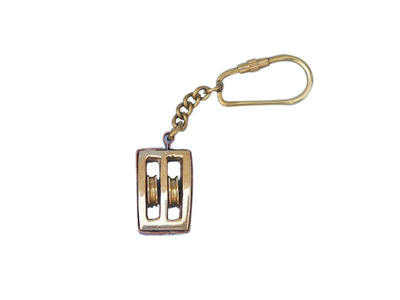 Solid Brass Pulley Key Chain 5""
