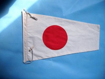 Number 1 - Nautical Cloth Signal Pennant - 20