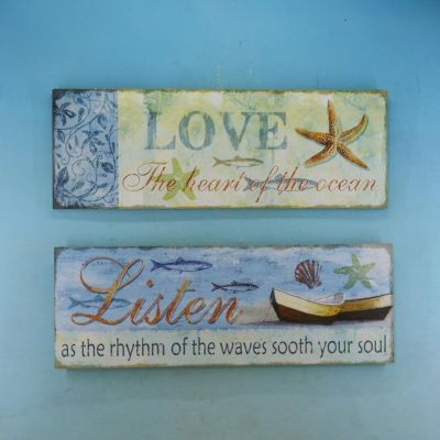 Wooden Listen-Love Ocean Beach Sign 19 - Set of 2