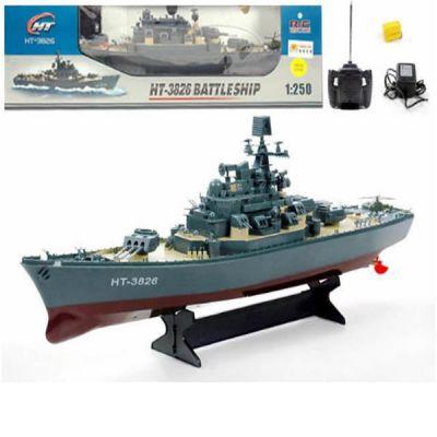 RC Battleship 22