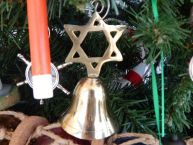 Brass Davids Star Bell Christmas Tree Ornament